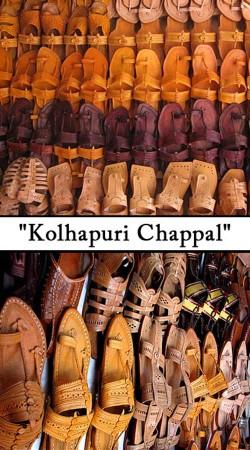 Kolhapuri Chappal