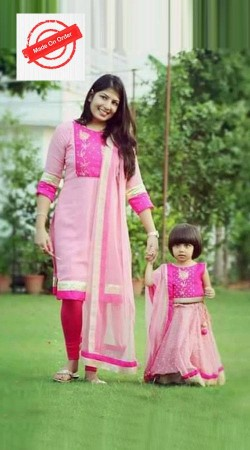 Lovely Matching Color Salwar Suit For Mother And Lehenga For Cute Daughter BP1126