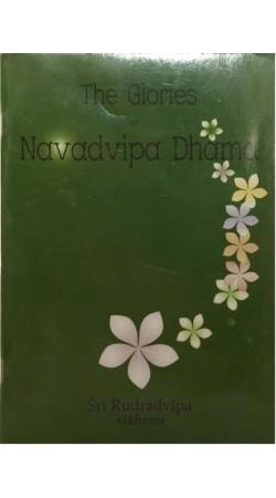 The Glories of Navadvipa Dhama (Sri Rudradvipa sakhyam) IBOBK56