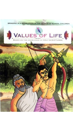 Values of Life (Volume 2) by Ajita Govinda Das IBOBK46